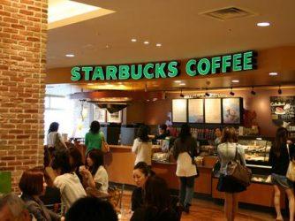 5 Kejadian Aneh yang Sering Dijumpai di Starbucks